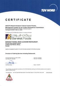 TUV Nord HACCP Certificate